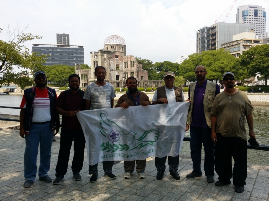 «رسل السلام» تحيي الذكرى السبعين لقنبلة «هيروشيما»