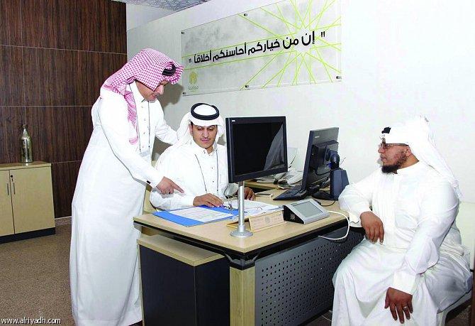 الانتخابات البلدية: انطلاق مرحلة «قيد الناخبين» في مكة والمدينة