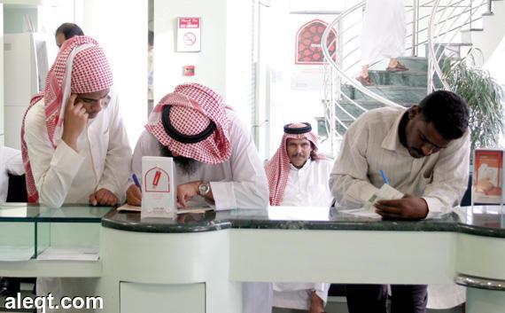 التعهد بعدم حمل الجنسية الأمريكية شرط لتحديث بيانات السعوديين في المصارف