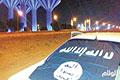 الكويت .. ضبط خلية مسلحة وشبكة تجنيد لـداعش