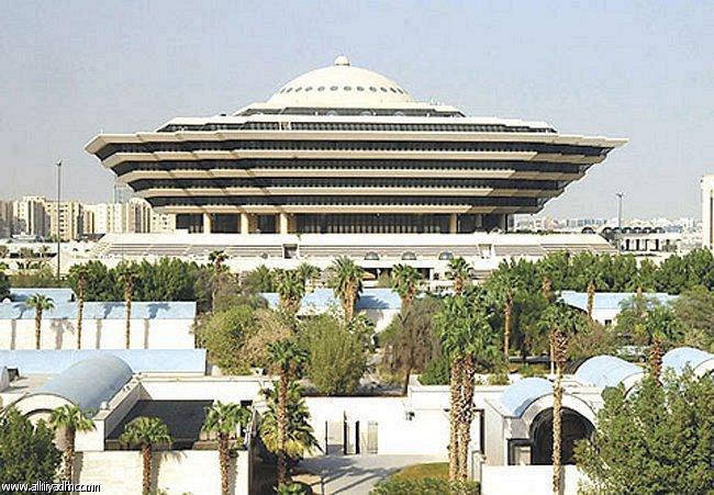 الحكم بالقصاص بحق مصري طعن آخر حتى الموت