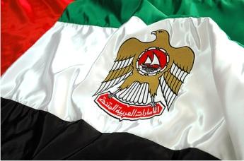 الإمارات تدين بشدة احتلال جماعة الحوثي سفارتها في صنعاء