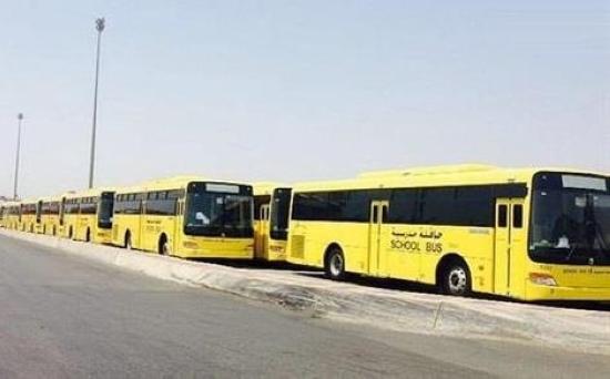 700 حافلة لنقل 30 ألف طالبة بالطائف