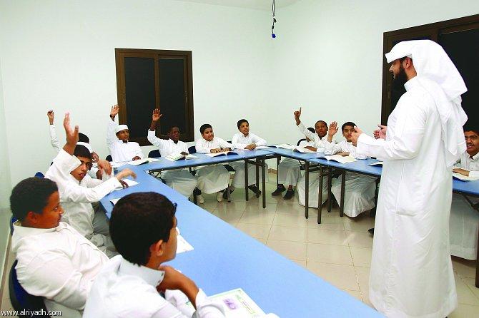 «إنسان» تنهي المرحلة الثالثة من مبادرة  أرامكو السعودية في تأهيل وتطوير الأيتام