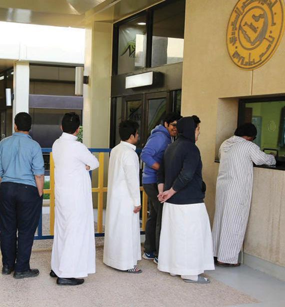 في الرياض لا زحام .. التذاكر عبر «الإنترنت»