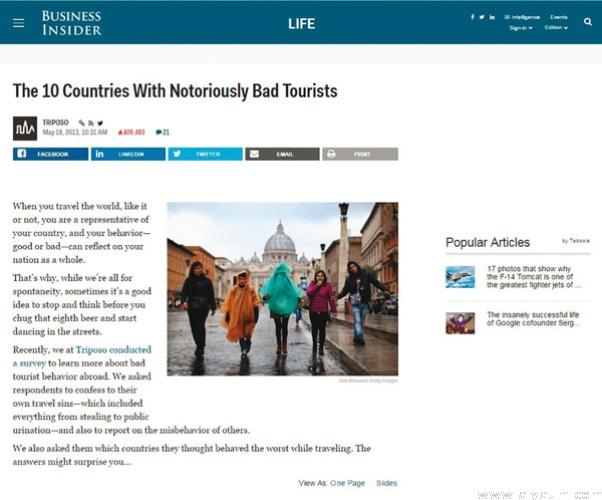 السياح الخليجيون خارج قائمة الـ 10 الأسوأ عالميا